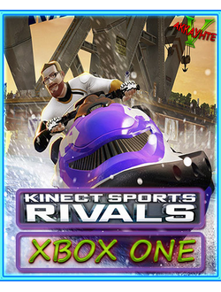 KINECT SPORTS RIVALS(ЦИФРОВОЙ КОД)(XBOX ONE)