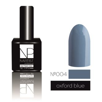 Nartist 004 Oxford Blue 10 ml.