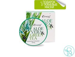 Патчи для глаз Esthetic House Aloe Vera & Green Tea Hydrogel Eye Patch