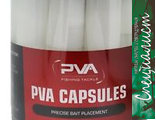 10 PVA Capsules Chilli Flavour Brown