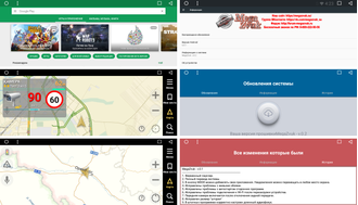 "Автомагнитола MegaZvuk T3-9999 BMW X6 RESTYLE (E71) (2012-2014) на Android 6.0.1 Quad-Core (4 ядра) 8,8"" Full Touch"