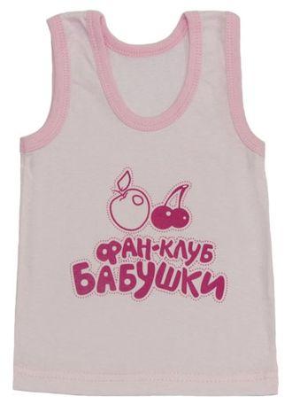 Майка для девочки (Артикул 139-022)