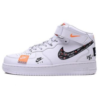 "Nike Air Force 1 High ""Just Do It"" (36-45 Euro) AF-092"
