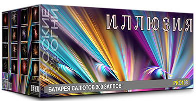 "Иллюзия (200/0,8"";1"";1,2"";1,5"")"