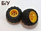 ! Б/У - Wheel 43.2 x 28 Balloon Small with + Shape Axle Hole with Black Tire 43.2 x 28 S Balloon Small 6580a / 6579, Yellow (6580ac01) - Б/У