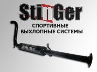 Резонатор Stinger D51mm без гофры