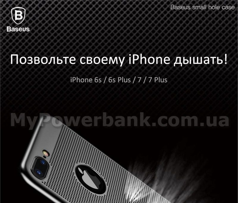 Чехол BASEUS Breath Case