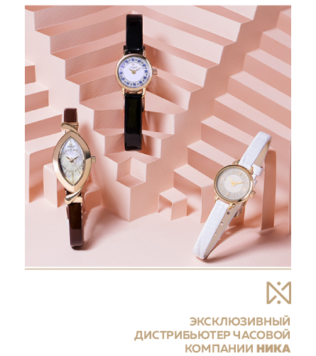 Магазин часы стоимость ника работы ломбарда копейка часы