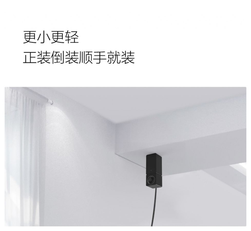 Новая IP-камера Xiaomi Hua To Small Party Smart Camera