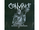 "Convince ""Russian jawbreaker"" (Alchemy Records)"