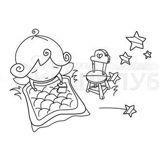 Штамп Спящая фея с книжкой под одеяльцем