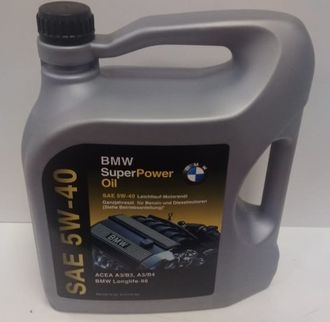 Масло моторное BMW Super Power Oil 5W40 5л