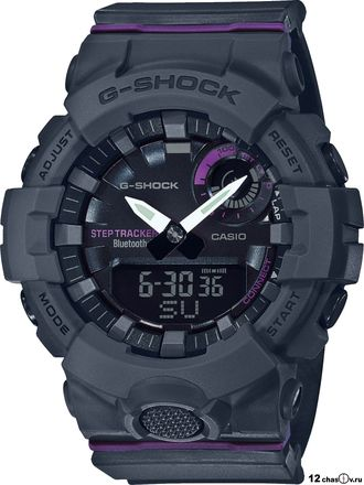 Часы Casio G-Shock GMA-B800-8AER
