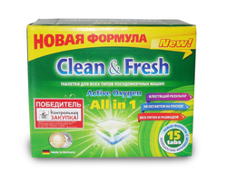 Таблетки для ПММ CLEAN&FRESH All in 1 15 шт.
