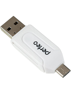 Картридер Perfeo Card Reader SD/MMC+Micro SD+MS+M2 + adapter with OTG (PF-VI-O004-white)