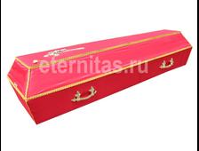 Гроб деревянный с тканевой отделкой шелк красный с золотой тесьмой