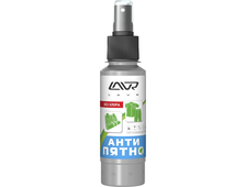 Антипятно LAVR Spot remover