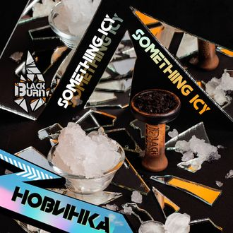 Black burn 25g - Something icy(что-то ледяное)