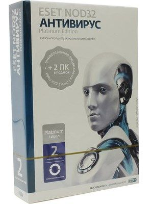 Антивирус ESET NOD32 Platinum Edition - лицензия на 2 года, 3 ПК NOD32-ENA-NS(BOX)-2-1