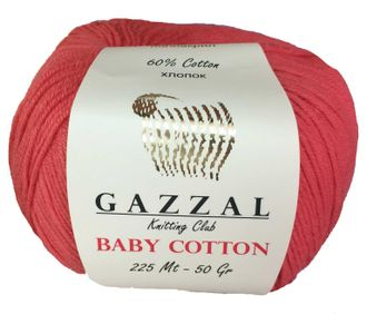 Gazzal baby cotton 3418