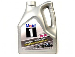 Mobil 1 Advanced 5W30 4л