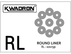 Иглы KWADRON - ROUND LINER