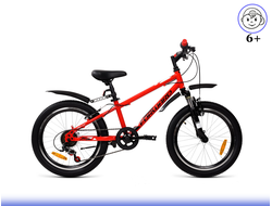 "FORWARD UNIT 2.0 20"" (красный) Kiddy-Bikes"