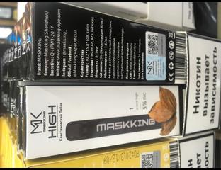 masking электронная сигарета одноразовая