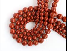 Бусина Яшма красная, шар 6-7 мм (1 шт) №14571