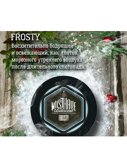 Табак Must Have Frosty (Холодок)