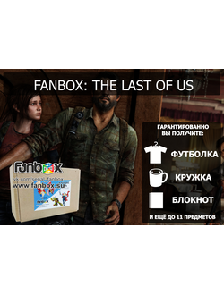 FANBOX: THE LAST OF US