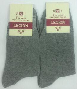 Легион носки мужские хлопок светло-серые, 10 пар (1 упаковка)