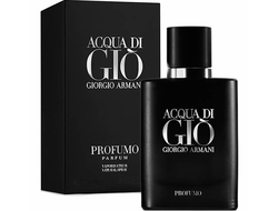 Armani Aqua Di Gio for Men Profumo мужской парфюм