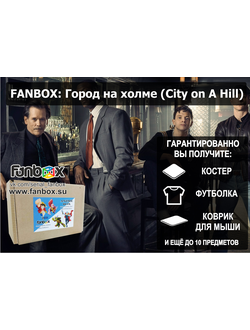 Fanbox: Город на холме (Sity on a Hill)
