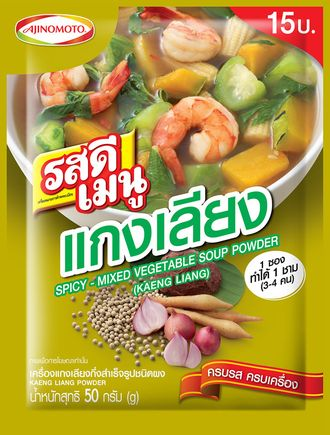 SPICY - MIXED VEGETABLE SOUP POWDER ( KAENG LIANG ) RosDee 50 g