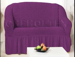 Чехол Стандарт на 2-х местный диван, цвет Фиолетовый