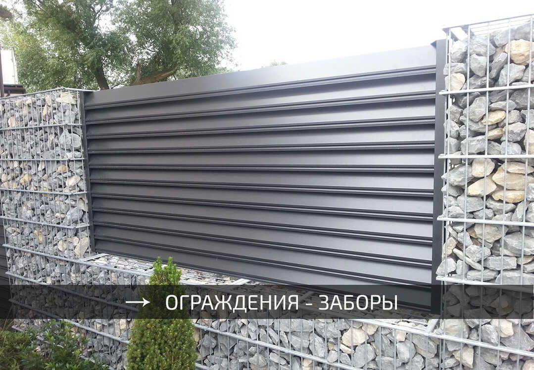zabory-otsinkovannye-dlya-doma-metallicheskie-ograzhdeniya-zhalyuzi