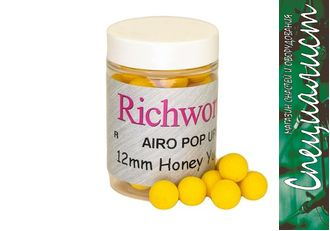 Бойлы плавающие Richworth Airo Pop-Up Honey Yucatan Мёд