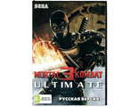 Хит! MORTAL 3 KOMBAT ULTIMATE