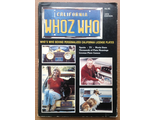 CALIFORNIA WHOZ WHO - Who is Who Behind Personalized California License Plates - 1979 год издания