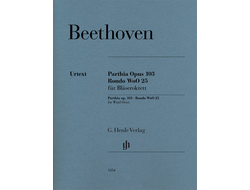 Beethoven Parthia op. 103 · Rondo WoO 25 for 2 Oboes, 2 Clarinets, 2 Horns and 2 Bassoons