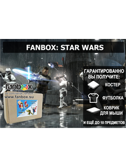 FANBOX: STAR WARS