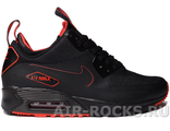 Nike Air Max 90 SneakerBoot (Euro 41-45) AMSB-013