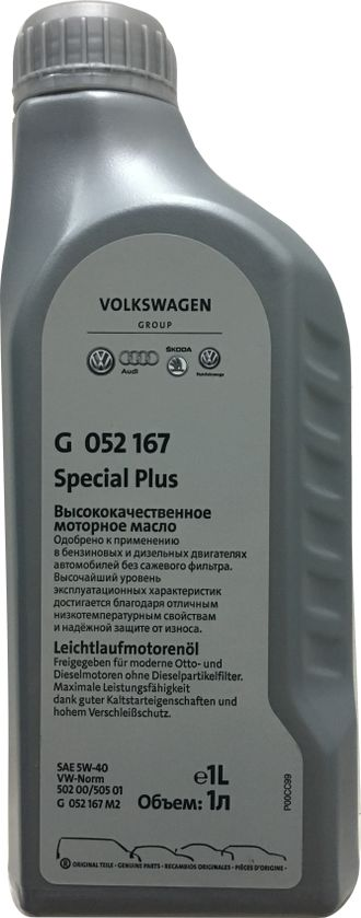 Масло моторное VAG Special Plus 5W40 1л