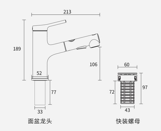 Смеситель Xiaomi DIIIB V1 Extraction faucet