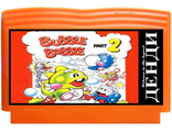 Bubble Bobble 2, Игра для Денди