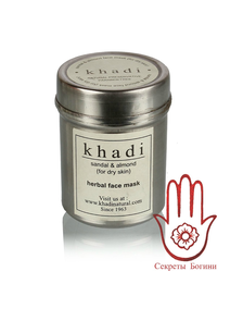 Трявяная маска для сухой кожи Сандал и Миндаль / sandal & almond  herbal face mask, 50 гр., Khadi