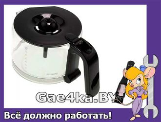 Колба для кофеварки Philips HD77 996510073714