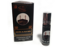 musk-al-ka-aba-la-de-classic-collection