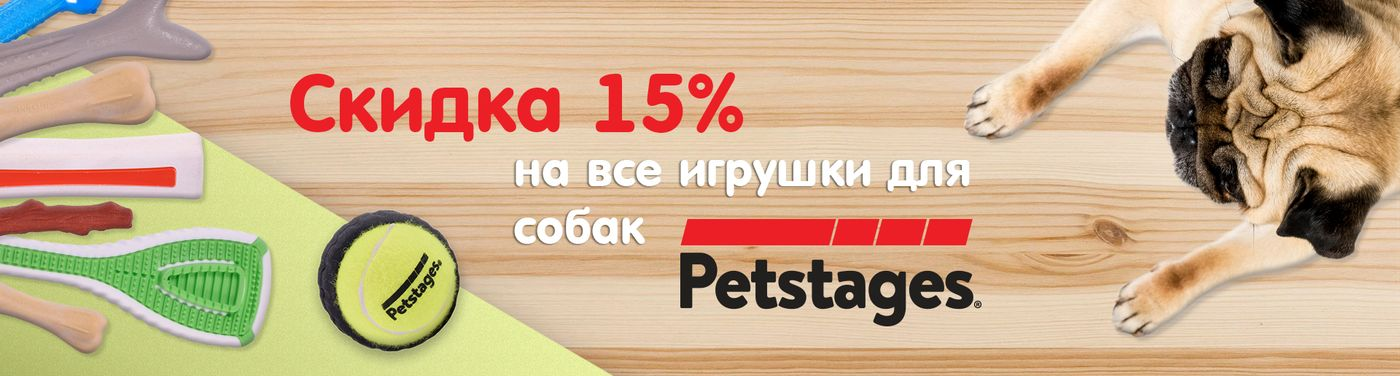 https://ureksa.ru/products/category/petstages-toys-dog